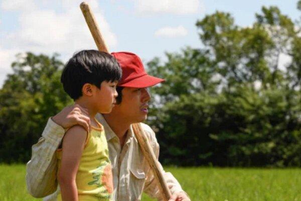 انستیتو فیلم آمریکا بهترینهای ۲۰۲۰ را معرفی کرد