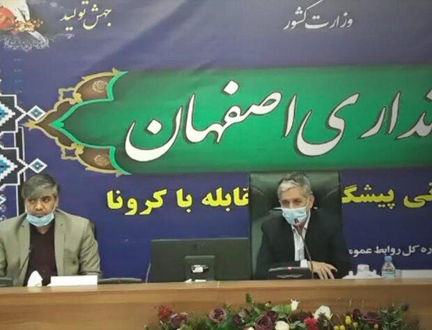 کاهش ساعت مترو در اصفهان / طرح زوج وفرد لغو شد