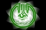 بازنشستگان اداره کل تبلیغات اسلامی لرستان تجلیل شدند