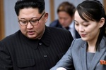 رهبر کره شمالی برخی اختیاراتش را به خواهرش واگذار کرد
