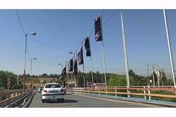 پرچم های حسینی در یاسوج برافراشته شد