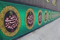 یزد میں محرم الحرام کے سلسلے میں تیاریاں مکمل