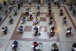 بیست و پنجمین دوره المپیاد علمی دانشجویی جمعه برگزار می شود/ کارت آزمون منتشر شد