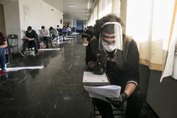 امشب آخرین مهلت ثبت نام در کنکور ارشد ۱۴۰۰/ آزمون مردادماه برگزار میشود