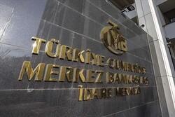 Türkiye Merkez Bankası politika faizini yüzde 8.25'te sabit tuttu