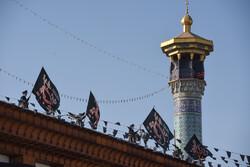 آیین تعویض پرچم حرم مطهر حضرت شاهچراغ(ع) شیراز