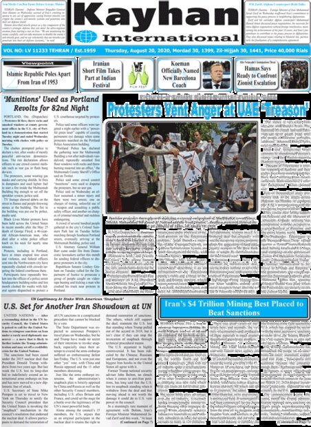 Front pages of Iran's English-language dailies on August 20