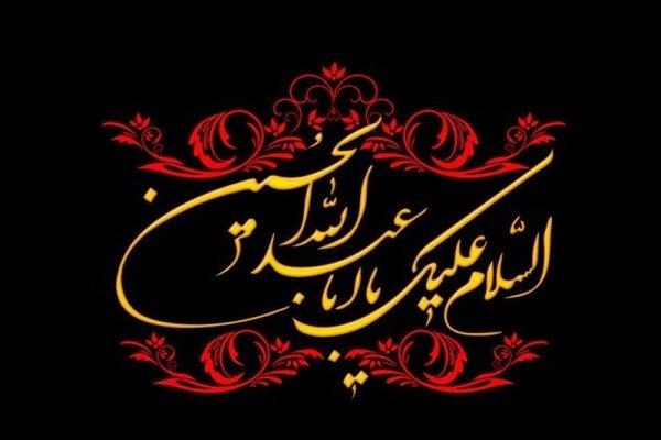 مراسم دهه اول محرم در امامزاده قاضیالصابر(ع) برگزار نمیشود