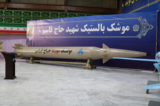 İran'ın 'Hac Kasım' ve 'Ebu Mehdi' adlı yerli yapım füzeleri