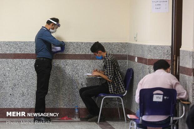 تعیین حوزه کنکور در شهرهای با حداقل ۱۵۰ داوطلب