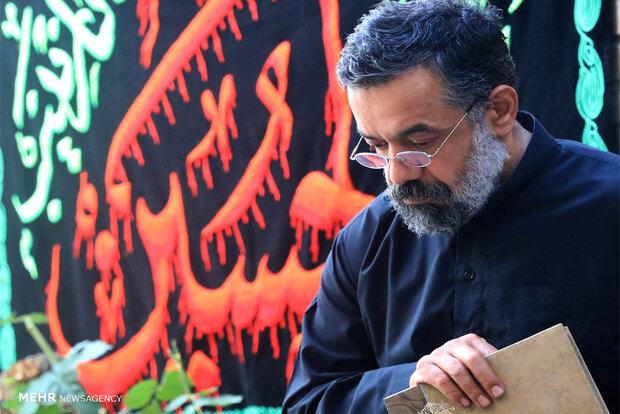 نماهنگ «بسم رب العشق» با نوای محمود کریمی منتشر شد