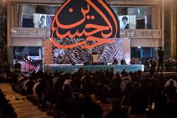 تہران میں امام حسین (ع) اسکوائر مجلس عزا منعقد