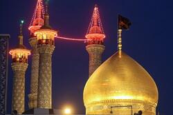 حضرت معصومہ (س) کے گنبد پر حسینی پرچم نصب کردیا گیا