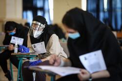 آزمون بورد تخصصی گروه دامپزشکی آزاد ۲۵ بهمن برگزار میشود