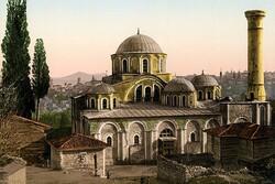 """Yunanistan'dan """"Kariye Camisi"""" açıklaması"""