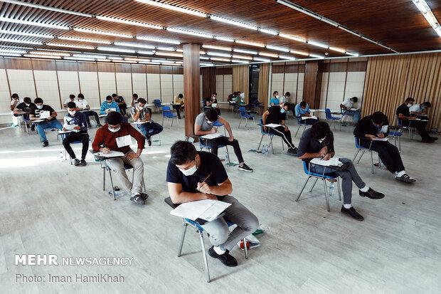 بیست و پنجمین المپیاد علمی دانشجویی کشور لغو شد