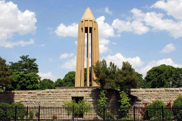 Iran commemorates national day of Avicenna, Persian polymath