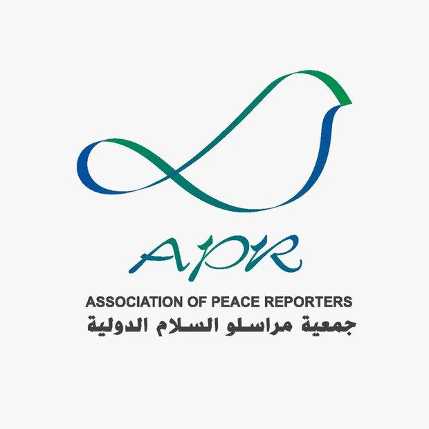 اختتام المؤتمر الافتراضي الدولي لتكريم عوائل الصحافيين ضحايا الإرهاب في منطقة غرب آسيا