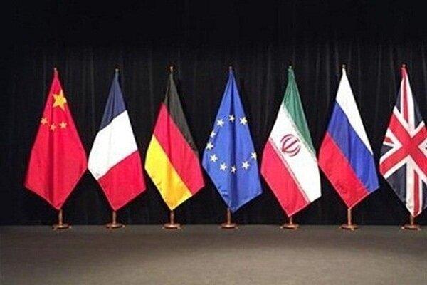 اتحادیه اروپا:مذاکرات وین بر دستیابی به یک توافق نهایی متمرکز است