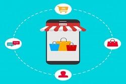 فروشگاه اینترنتی برای خرید اقساطی