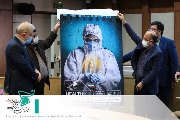 خبراء صحّيون يُشيدون بتخصيص قسم للمدافعين عن الصحّة بمهرجان أفلام المقاومة