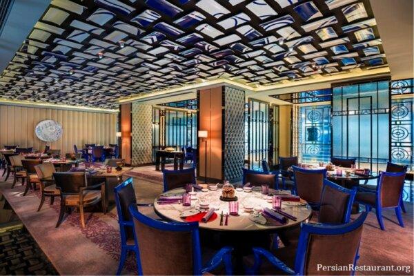 Persian Restaurants in North Dakota