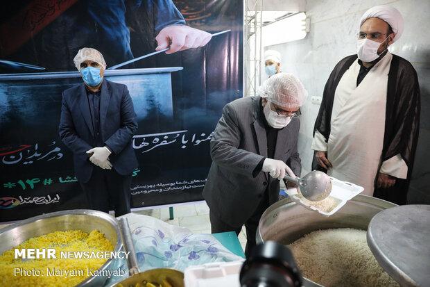 افتتاح اول مطبخ حسيني في شهر محرّم / صور