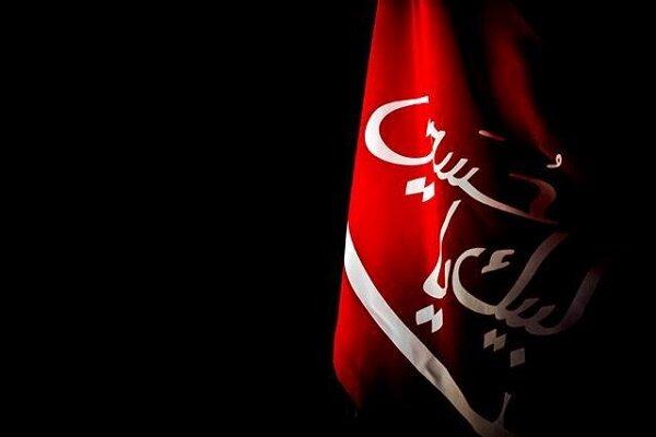 محرم در شیراز هیئت کجا برویم؟