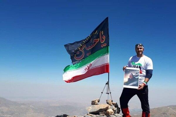 اهتزاز پرچم «یاحسین (ع)» برفراز بلندترین قله کشور عراق