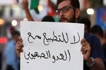 استقبال آلخلیفه و آلنهیان از عادی سازی روابط سودان با صهیونیسم