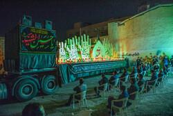 نوای حسین(ع) در کوچه های شهر