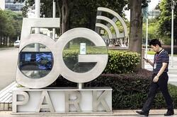 پوشش شبکه همراه نسل پنجم در یک شهر چین تکمیل شد