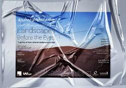 برگزاری نمایشگاه عکس «چشم اندازهای پیش رو» در شیراز