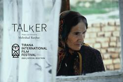 Iranian short film 'Talker' goes to Tirana intl. filmfest.