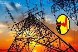 پاکستان میں بجلی کی قیمتوں میں 1 روپے 6 پیسے فی یونٹ کا اضافہ