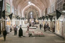 سیاهپوش شدن بزرگترین بازار مسقف جهان