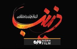 مداحی شب چهارم محرم ۹۷ با نوای حاج محمد رضا طاهری