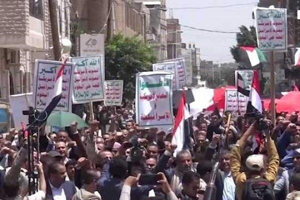 Yemen'de İsrail ile normalleşme anlaşmaları protesto edildi