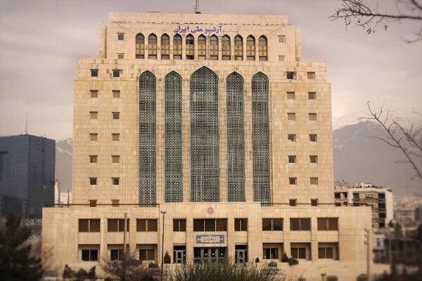 إصدار جنسيات لأبناء الإيرانيات المتزوجات من أجانب