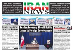 Front pages of Iran's English-language dailies on August 24