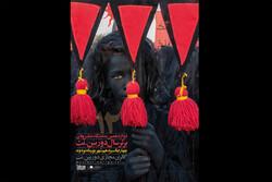 برگزاری مجازی دوازدهمین نمایشگاه عکسهای برتر سال «دوربین.نت»
