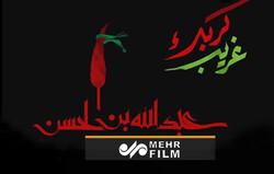روضه شب پنجم محرم با نوای محمود کریمی