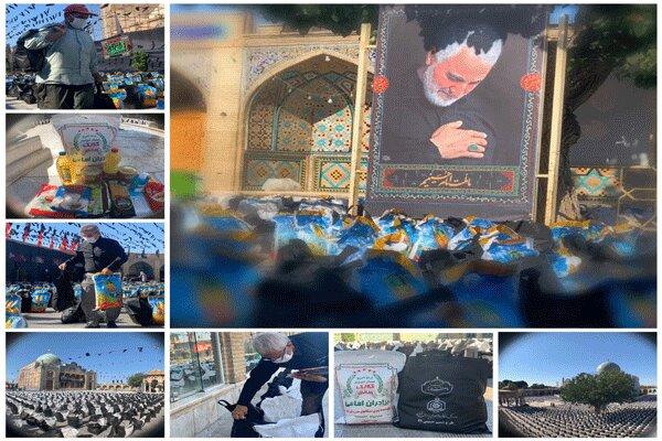 رزمایش کمک مومنانه «شمیم حسینی» در قزوین اجرا شد