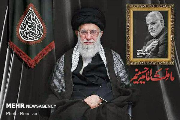 İslam Devrimi Lideri Ofisi'nden 'matem töreni' açıklaması