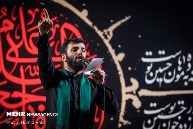 عزاداری شب پنجم محرم در میدان فلسطین