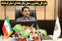 بررسی ۳۵۰ پرونده تخلفات حمل و نقل جاده ای در کرمانشاه