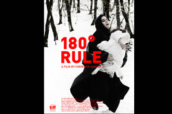 """Iranian film """"180° Rule"""" to vie at 2020 TIFF"""