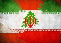 نشطاء إيرانيون يطلقون حملة شعبية لمساعدة لبنان