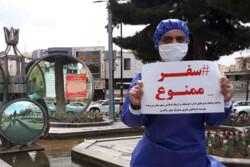 تعطیلی پایتخت بلای جان گیلانیها/ تردد روان کرونا بین تهران- شمال