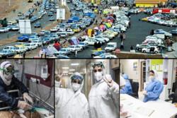 ویروس کرونا؛ سوغات مرگبار مسافرتها